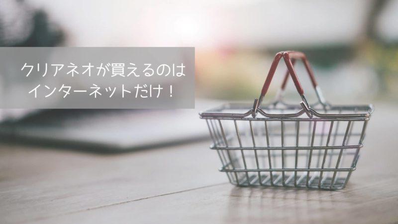 買い物かごの写真