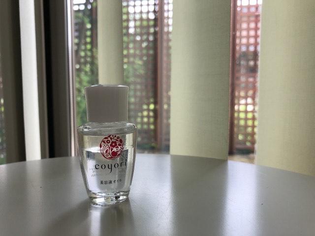 coyori(こより)美容液オイルの写真