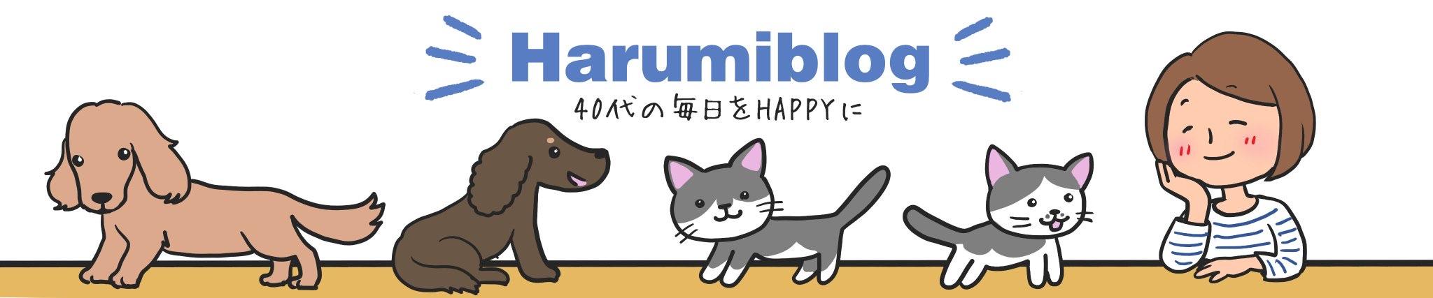 Harumiblog
